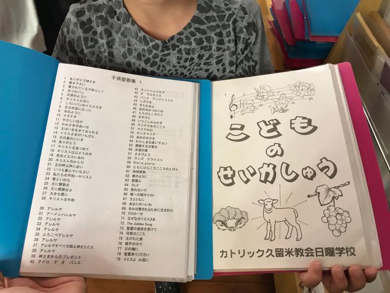 子ども聖歌隊2018.7.29-2