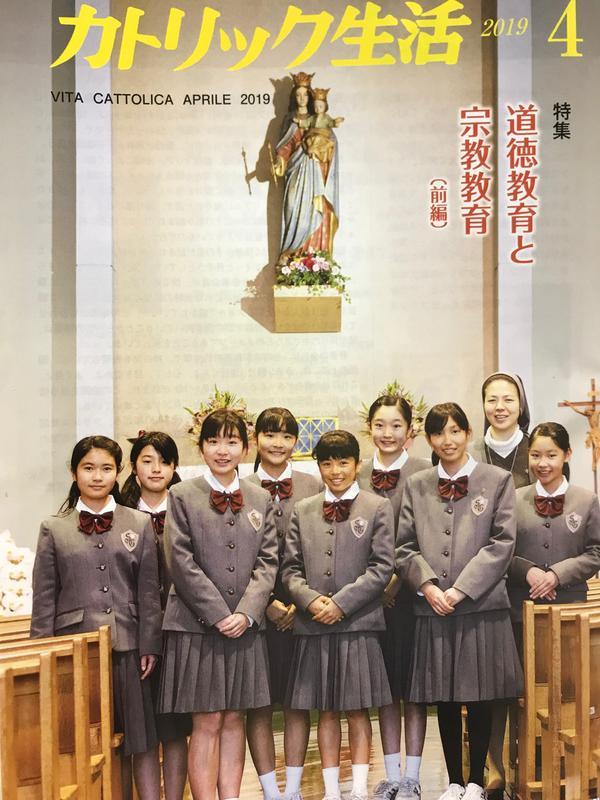 行事風景 - カトリック久留米教会